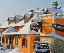 Boarding houses Stara Vodenica